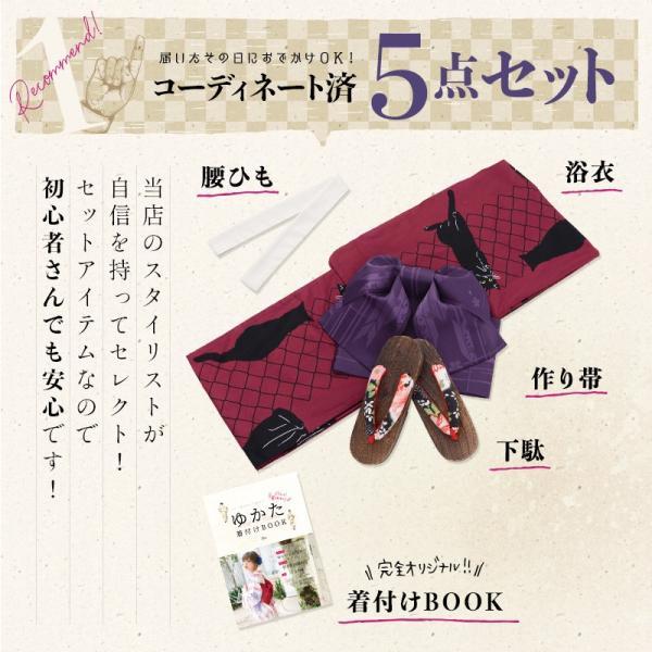 浴衣 新作 2018 京都本格 女性浴衣4点フルセット(ゆかた 作り帯 下駄 着付マニュアル本) お澄ましブラックキャット 初心者もOK 一人で簡単に着られる作り帯|dita|12