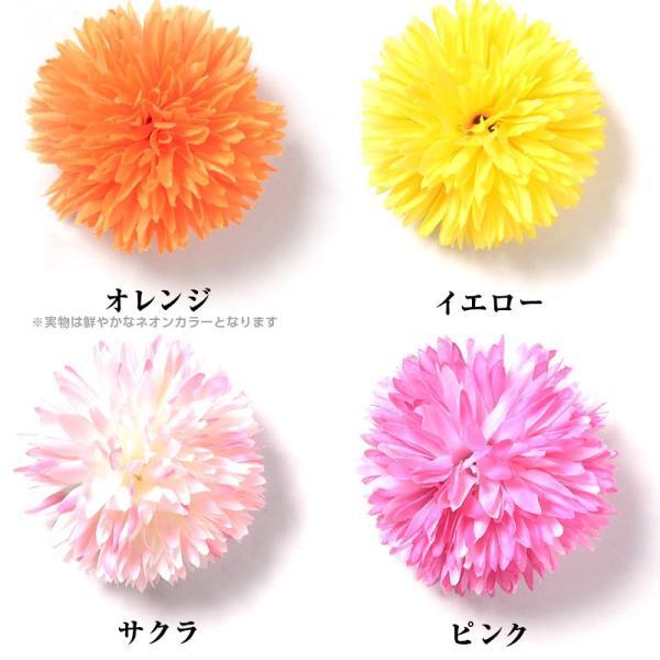 髪飾り ゆかた姿を引き立てる選べる15色 ピンポンマム  髪飾り かんざし コサージュ かみかざり|dita|05