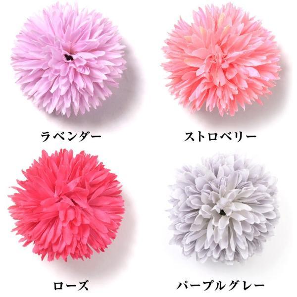 髪飾り ゆかた姿を引き立てる選べる15色 ピンポンマム  髪飾り かんざし コサージュ かみかざり|dita|06