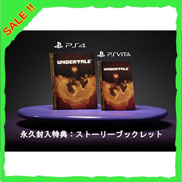 UNDERTALE - PS4 (【永久封入特典】ストーリーブックレット 同梱)|diva0210|02