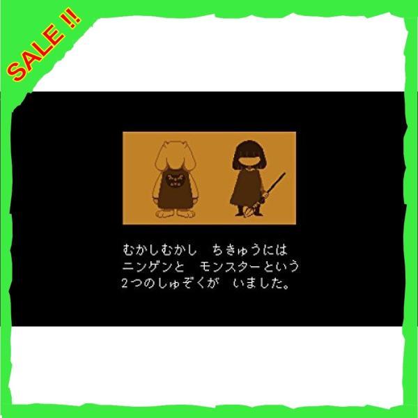 UNDERTALE - PS4 (【永久封入特典】ストーリーブックレット 同梱)|diva0210|03