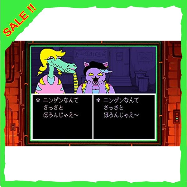 UNDERTALE - PS4 (【永久封入特典】ストーリーブックレット 同梱)|diva0210|06
