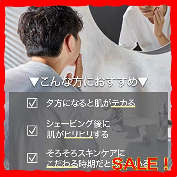 ORBIS Mr.(オルビス ミスター) フェイシャルクレンザー メンズ用 洗顔料 110g diva0210 06