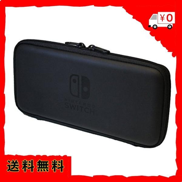 Nintendo Switch専用スマートポーチ(EVA) ブラック|diva2|02