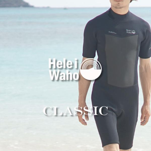 ウェットスーツ メンズ スプリング ウエットスーツ HeleiWaho ヘレイワホ CLASSIC クラシック 2mm ショーティー