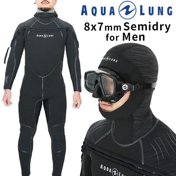 ウェットスーツ ダイビング 用 セミドライスーツ ウエットスーツ メンズ AQUALUNG アクアラング Solafx ソルアフレックス 8×7mm