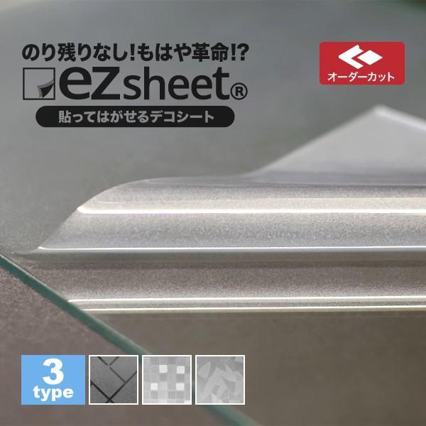 ガラスフィルム窓外から見えないオシャレezsheetdecoシリーズイージーシート目隠シートオーダーカット