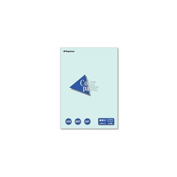 (業務用20セット)Nagatoya カラーペーパー/コピー用紙 〔はがき/最厚口 50枚〕 両面印刷対応 水