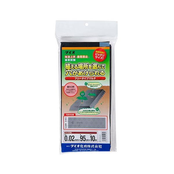 黒マルチシート 黒マルチ 農業用マルチシート 厚さ0.02mm (95cm×10m)  ( 防草シート 遮光シート 不織布 マルチシート )