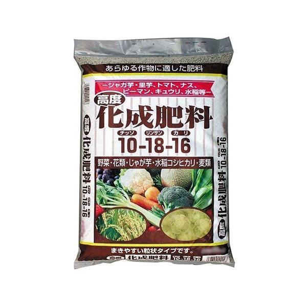 (園芸肥料) 高度 化成肥料 2kg (ジャガイモ/里芋/トマト/ナス/ピーマン/キュウリ)