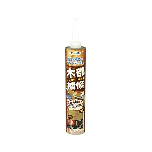 補修 木材 隙間・ひび割れ 320mL 焦茶色 アサヒペン