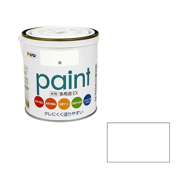ペンキ 水性塗料 錆止め 防錆 0.7L 白色 アサヒペン