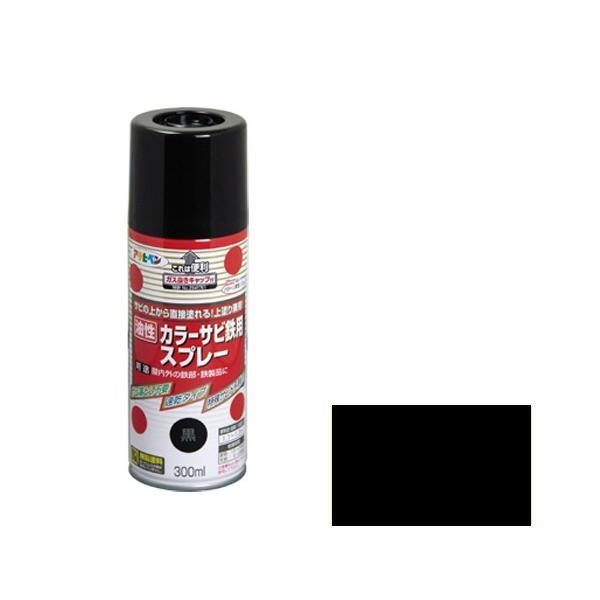 錆止め塗料 スプレー 油性塗料 サビ止め 鉄 上塗り 300mL 黒色 アサヒペン (サビの上から塗れます)
