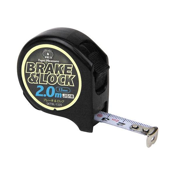 コンベックス メジャー コンベックス E-Value・ブレーキ&ロック 黒色 13mm×2m [スケール メジャー 測量 原度器]