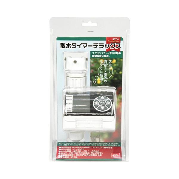 散水タイマー 電池式  節水モード付 (畑/鉢植え/芝生/自動)[自動水やり器 給水装置]