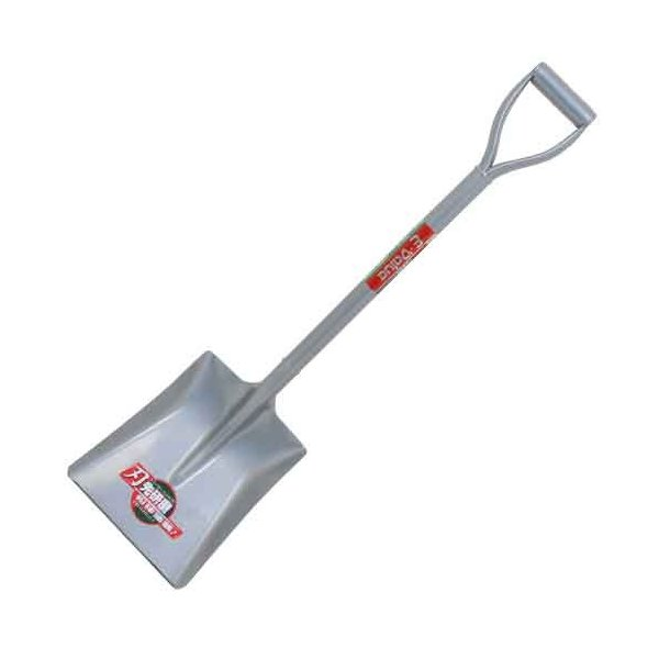 (シャベル スコップ) パイプ柄 角型 刃先研磨 250×970mm (穴掘り/土すくい)
