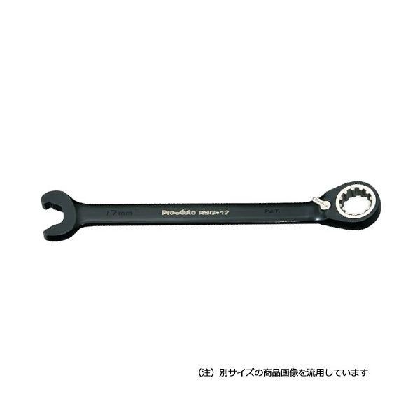 ギアレンチ (板ラチェット メガネレンチ ラチェットレンチ) Pro-Auto・ラピッドスプラインギアレンチ 8mm (ボルト・ナットの締付け工具)
