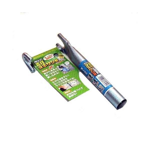 (園芸支柱 ポール用) 16mm支柱イボ竹の抜き差しが楽にできます