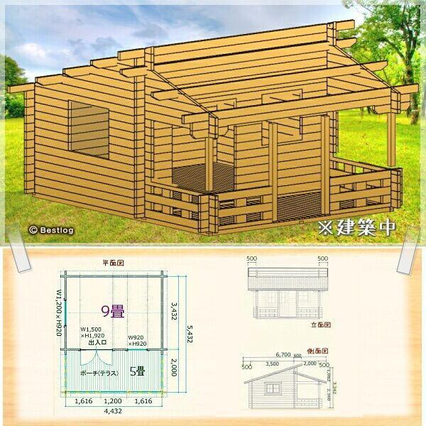 片流れ屋根の格安で快適な木の家。自転車やバイクの倉庫ガレージにも。セルフビルドミニログハウスキット《網戸付き》 BL-M2L
