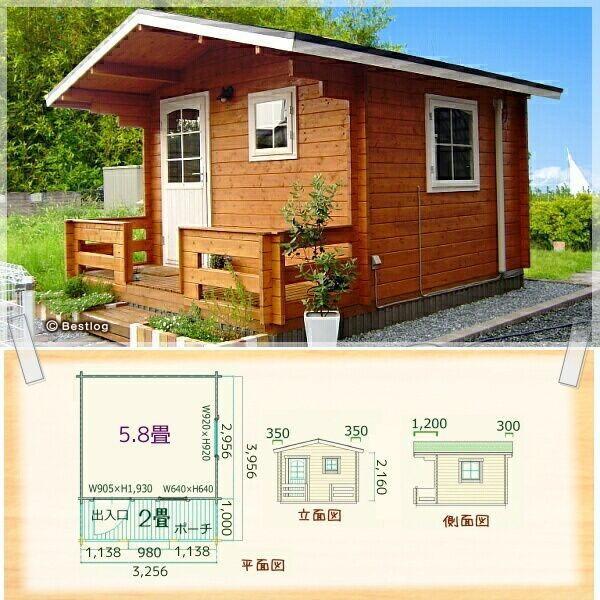 ご自宅のお庭や別荘地に建てる木製の離れ・倉庫として。5.8畳サイズ2畳分のデッキ付。セルフビルドミニログハウスキット ハイド6