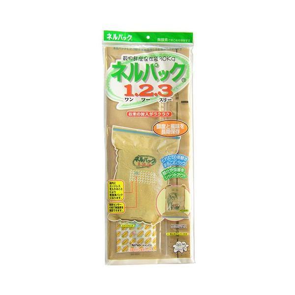 保存袋 お米保存袋 ネルパック 約1年おいしさ長期保存 容量30kg 545×860mm 無酸素パック 真空パック 玄米 白米 防虫