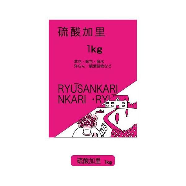 (園芸肥料 観葉植物) 硫酸加里 1kg (草花/鉢花/庭木/洋蘭)