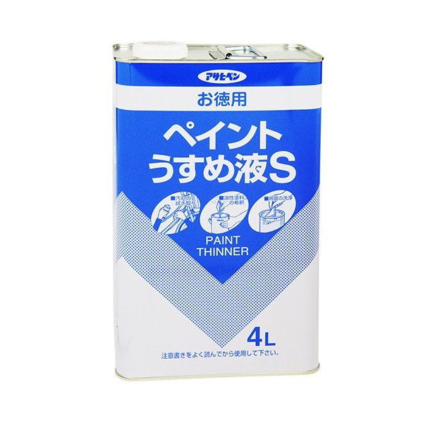 ペイントうすめ液 塗料 うすめ液 薄め液 アサヒペン・お徳用ペイントうすめ液S・4L|diy-tatsu