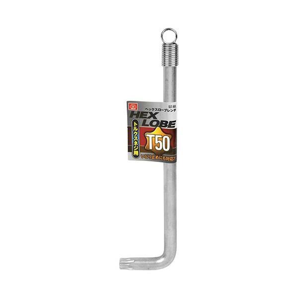 L角レンチ T型トルクスネジ 工具 (SK11) ヘックスローブレンチ (T50) /・SLT-50L