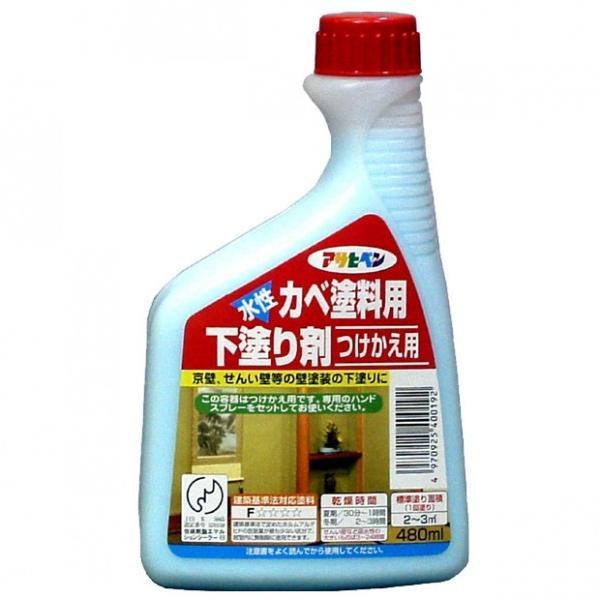 水性カベ塗料用下塗り剤 つけかえ用 480ml