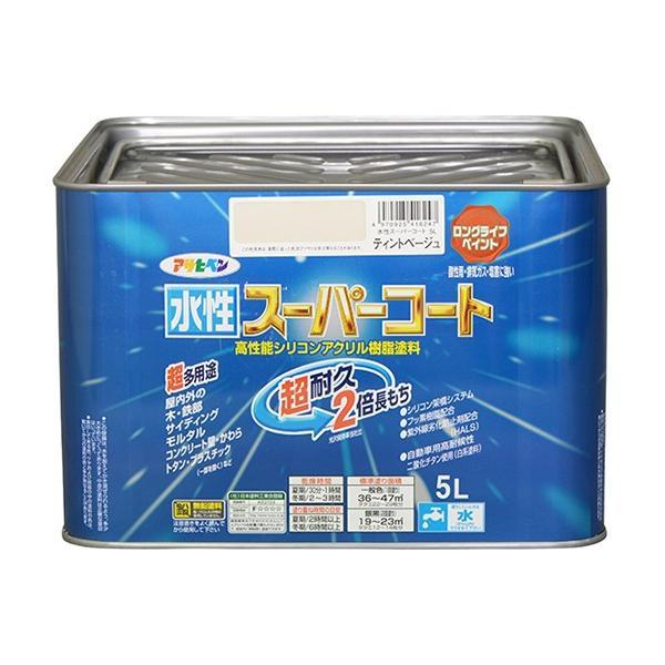 アサヒペン 水性スーパーコート 5L