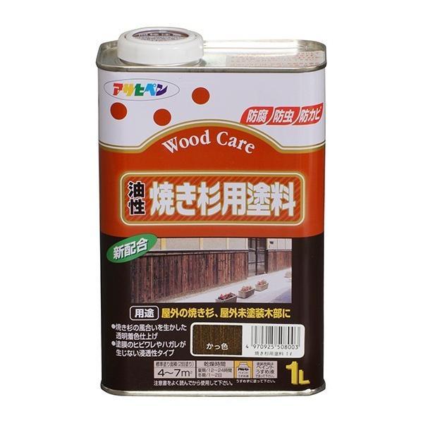 油性焼き杉用塗料 1L
