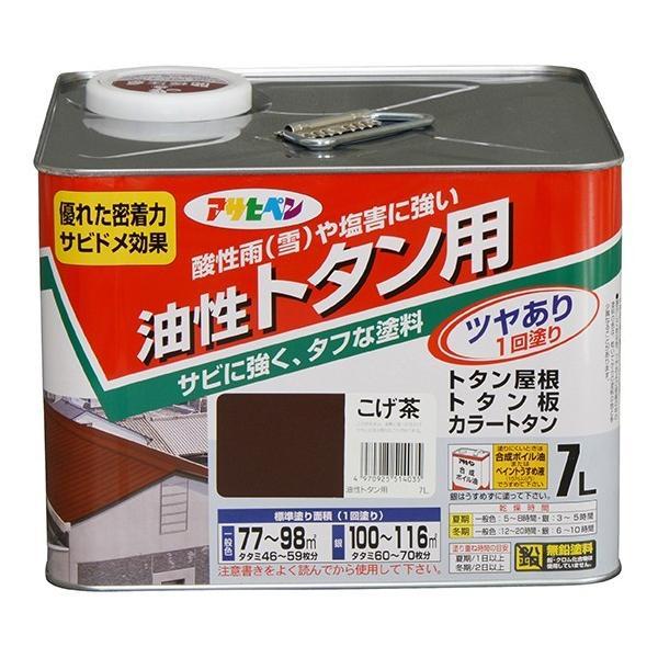 油性トタン用 7L