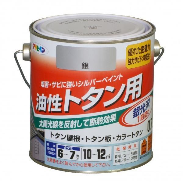 油性トタン用 0.7L
