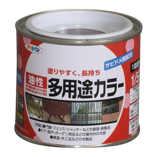 油性多用途カラー 1/5L