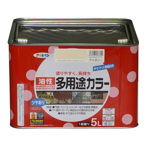 油性多用途カラー 5L