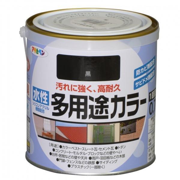水性多用途カラー 0.7L