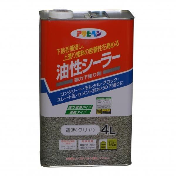 油性シーラー 4L