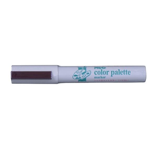 カラーパレット水性マーカー