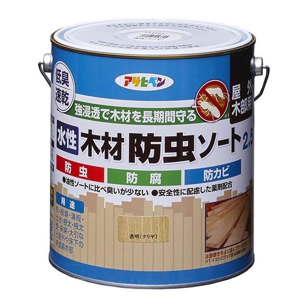 水性木材防虫ソート 2.5L