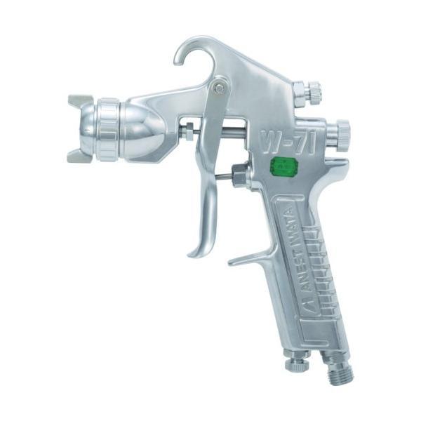 アネスト岩田 小形スプレーガン重力式ノズル口径Φ1.3 123 x 195 x 60 mm W-71-2G 0