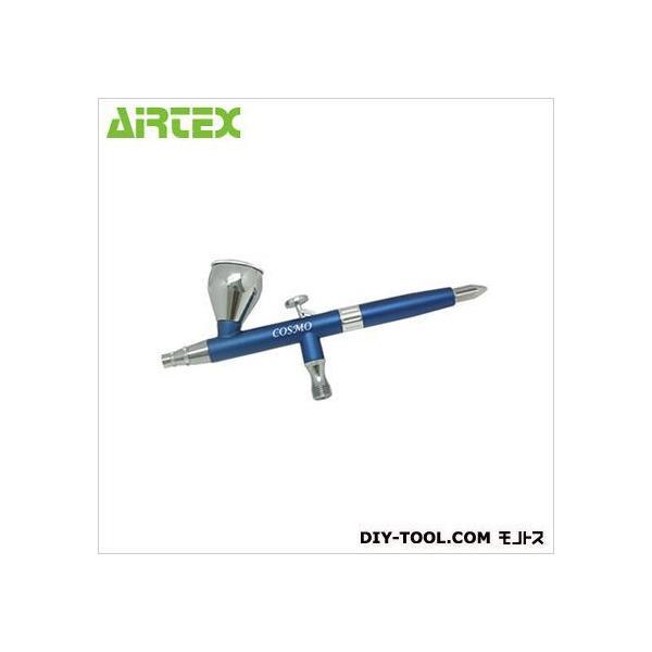 エアテックス エアブラシビューティ4コスモ(仕様) 0.3mm XP-B4B-COS