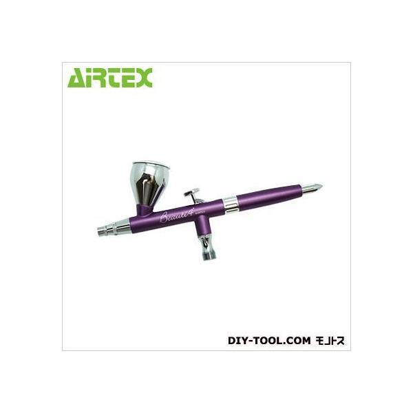 エアテックス エアブラシビューティ4ラベンダー(仕様) 0.3mm XP-B4BーP