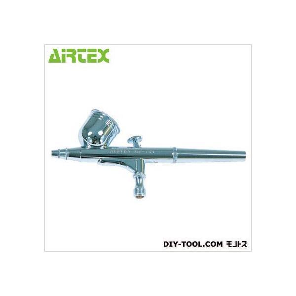 エアテックス エアブラシ 0.3mm MJ724