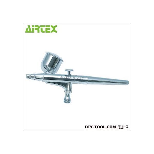 エアテックス エアブラシ 0.3mm MJ726