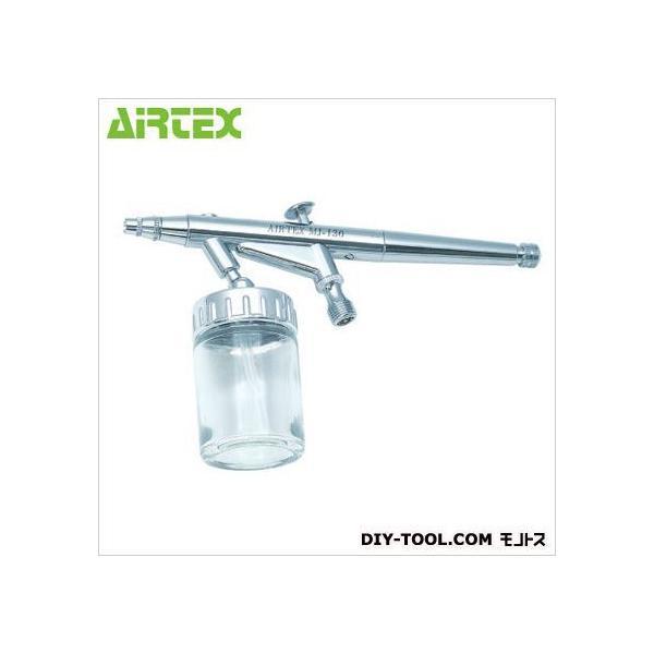 エアテックス エアブラシ 0.3mm MJ130