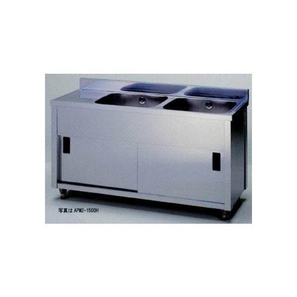 アズマ 二槽水切キャビネットシンク右水槽1200×600×800 620 x 1220 x 900 mm APM2-1200H-R