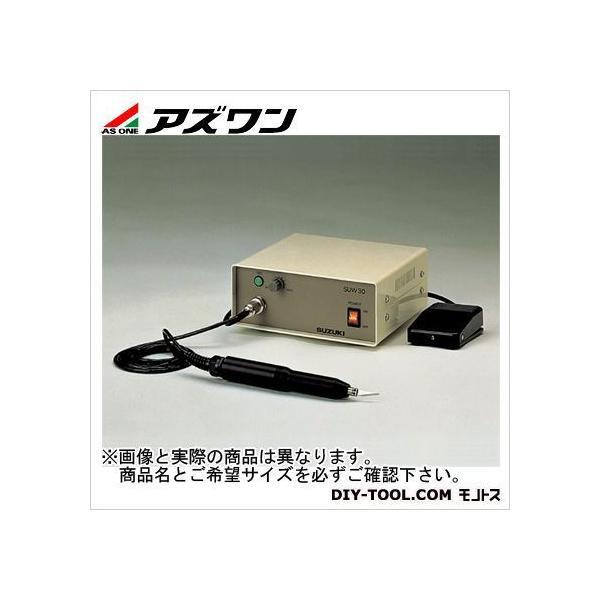 ※法人専用品※アズワン 超音波カッター 6-6253-02