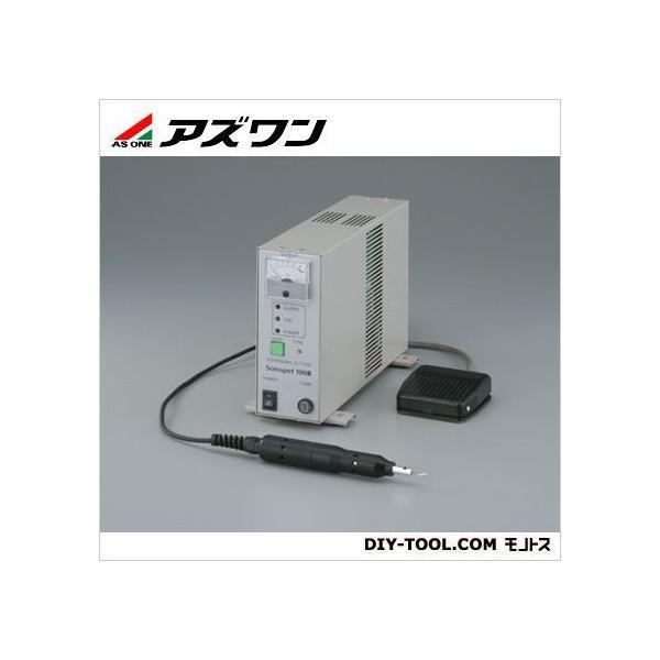 ※法人専用品※アズワン 超音波カッター 69×250×177mm 1-6657-01 1個
