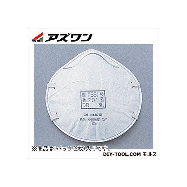 アズワン 使い捨て式防塵マスク 9-021-02