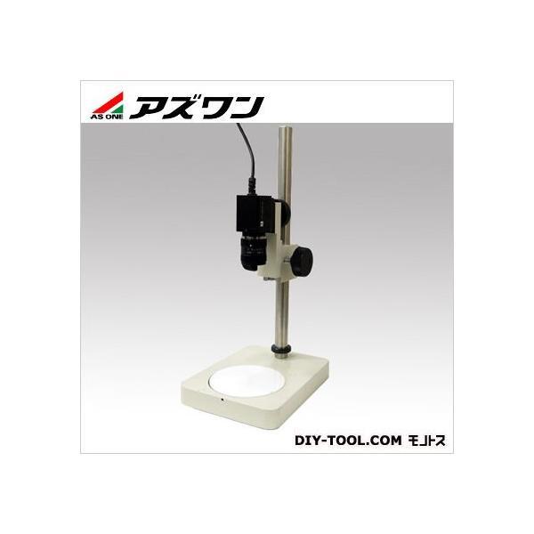 アズワン 電子ルーペ 1-2411-01 0